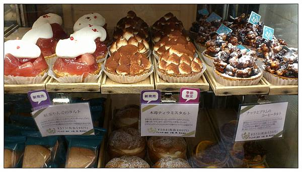 沖繩-oHacorte-甜點店