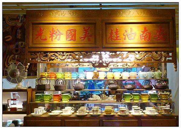 德佈咖啡(台北市)