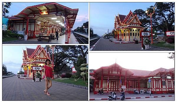 泰國華欣火車站
