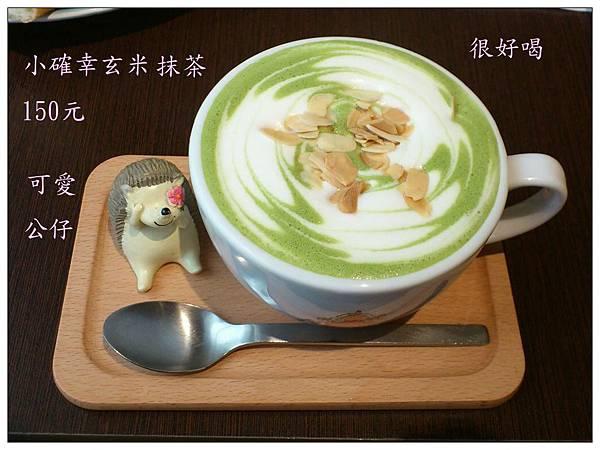 Labu cafe'