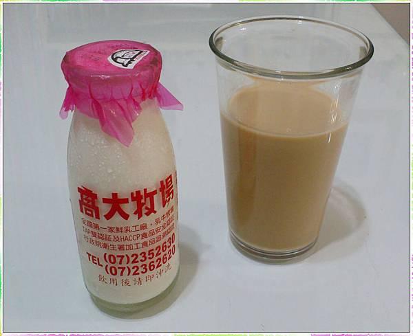 高大牧場鮮奶