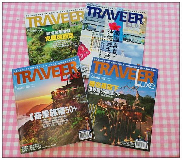 旅人誌雜誌