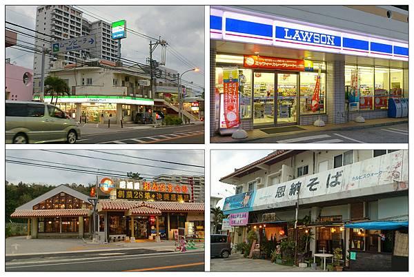 沖繩恩納街景便利店