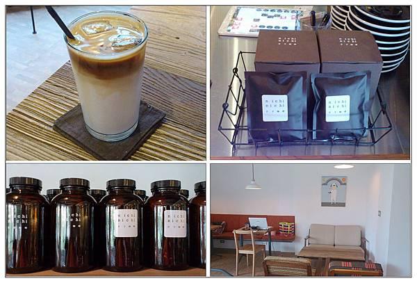 日子咖啡二號店