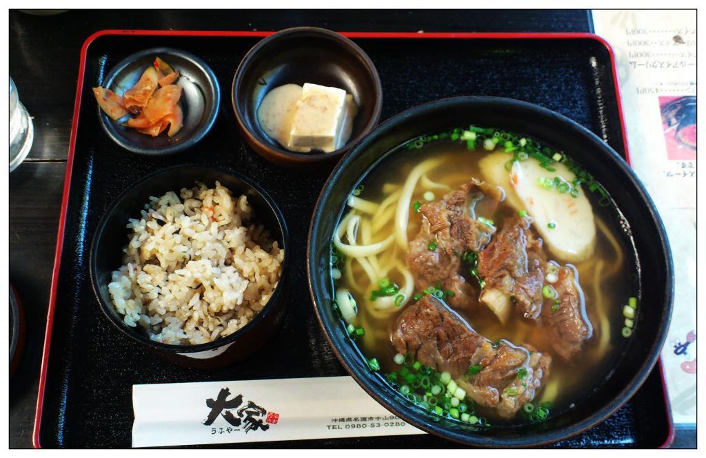 沖繩名護市百年古家: 大家うふやー(餐廳)