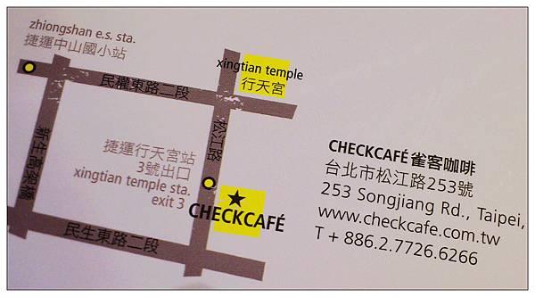 Check cafe' 雀客咖啡