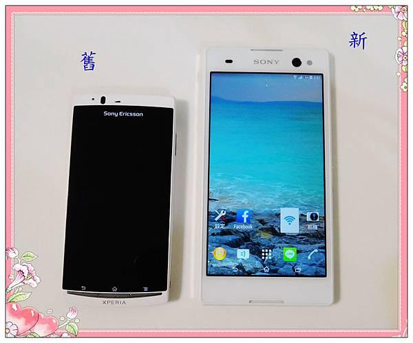 新手機SONY C3