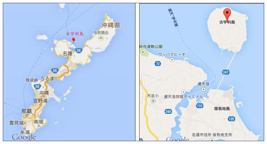 古宇利島地圖-沖繩自由行