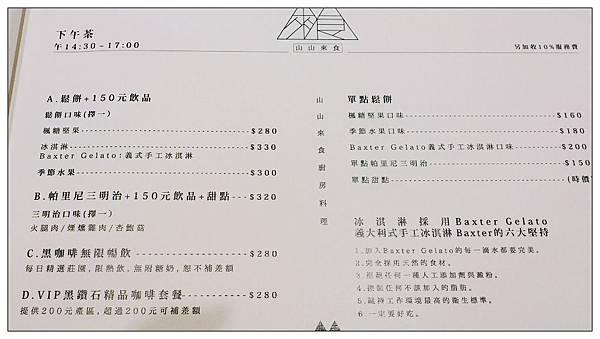 桃城茶樣子-承億文旅文創旅店