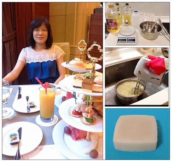 林口福容飯大飯店下午茶&手工皂