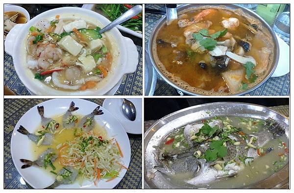 泰合平價泰式料理