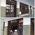 台南-林百貨