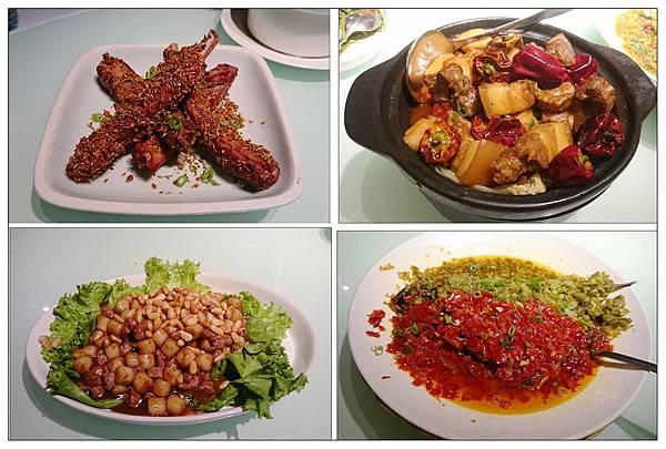 1010湘-餐廳