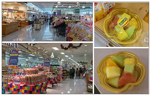 美國村附近AEON裡的超市