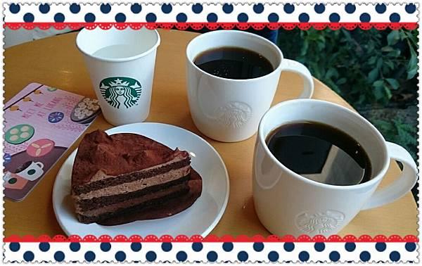 美好咖啡時光