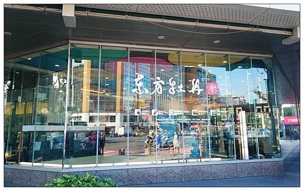 東方牡丹-咖啡館