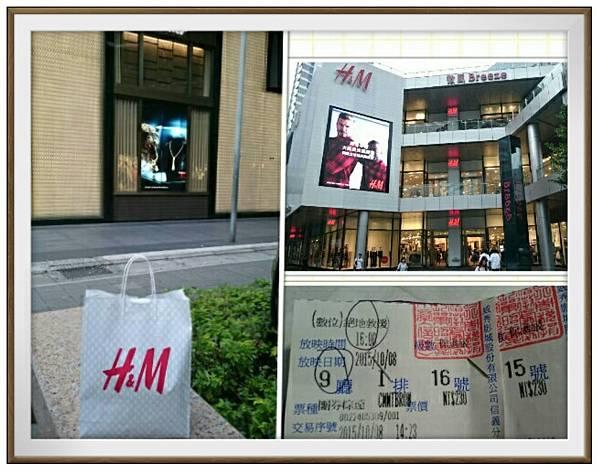 絕地救援電影和 H & M