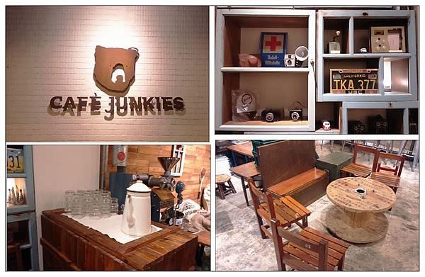 小破爛咖啡- Cafe Junkies (台北)