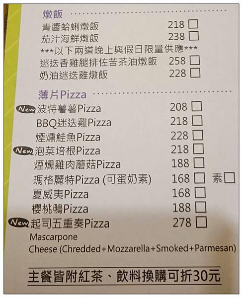曉拾光-義大利麵餐廳MENU
