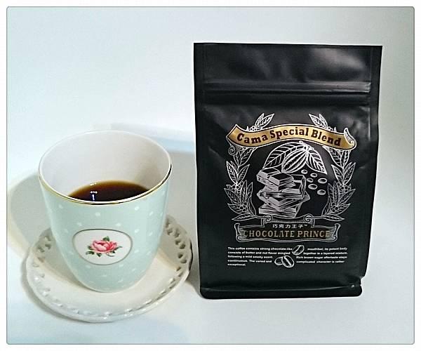 CAMA 的咖啡豆(巧克力王子)