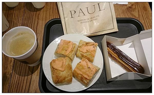 三井的PAUL 明太子麵包