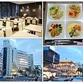 沖繩那霸ALMONT飯店+國際通,RYOBO百貨公司