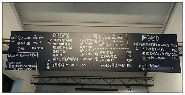 苔毛.咖啡館.台北