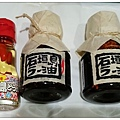沖繩戰利品-105年