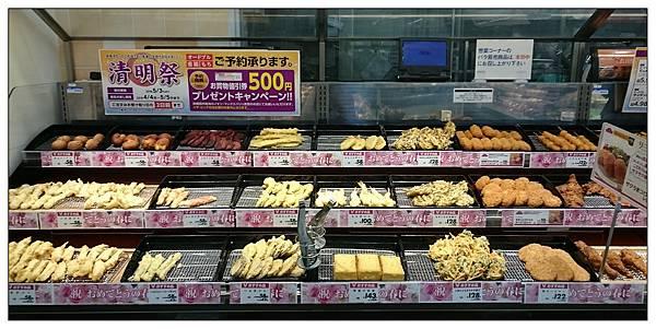 沖繩-105年
