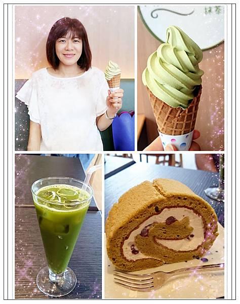 抹茶道霜淇淋