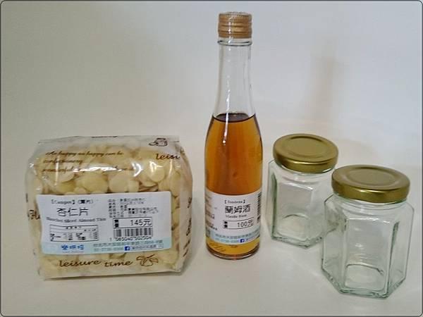烘焙材料及果醬罐