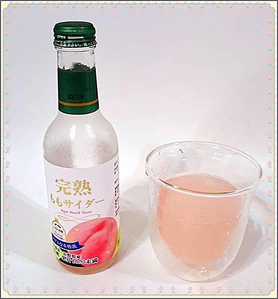 好喝的水蜜桃汽水