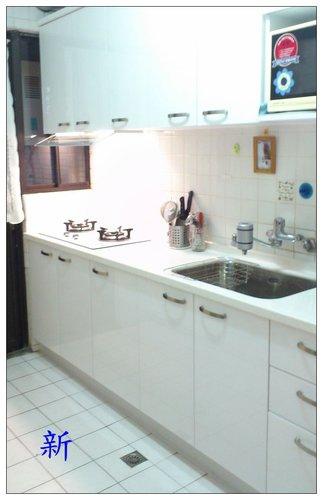 廚房換新廚具