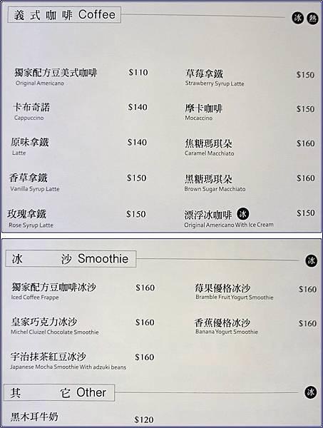 光合箱子.南京店(台北)