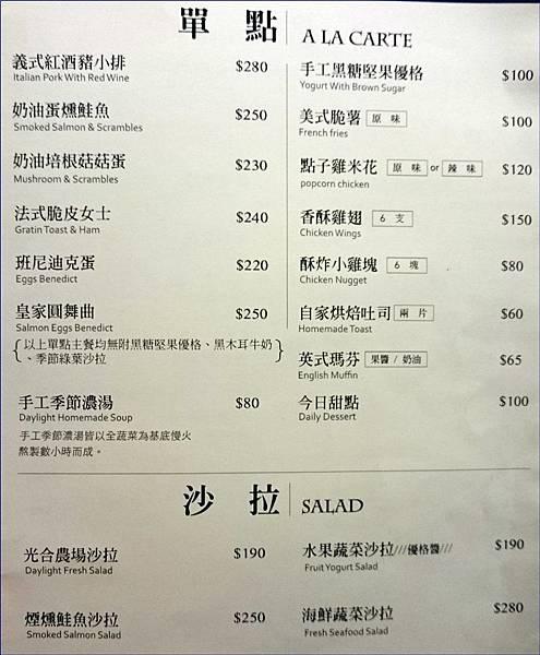 光合箱子台北南京店