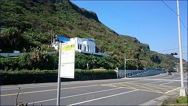 瑞芳八斗子車站週邊海景
