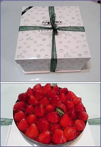 丹麥之屋-草莓傑拉奴.生日蛋糕