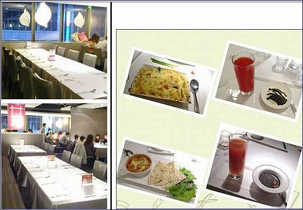 舒果餐廳-2014.02.