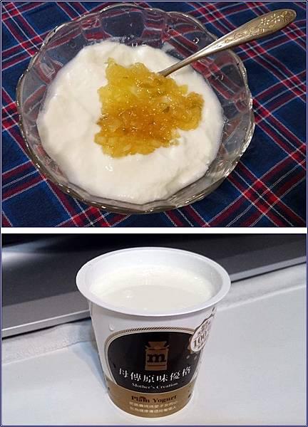 自製蘋果果醬+純優格