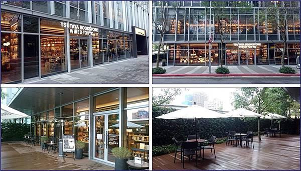 松山蔦屋書店