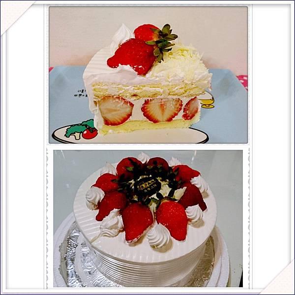 丹麥之屋生日蛋糕-草莓富瑞斯