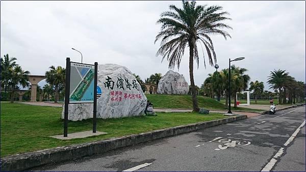 花蓮.太平洋公園(南濱公園)