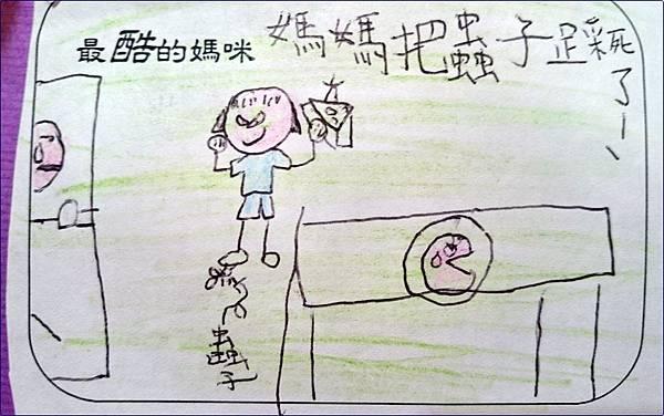 兒子小時候的圖畫作業