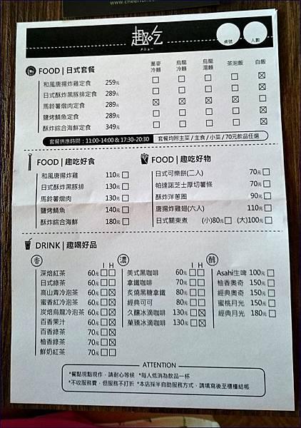 台南藍晒圖文創園區cheer for餐廳