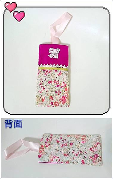 自製手機袋