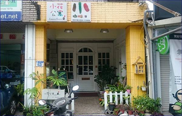 小花公寓-花蓮民宿