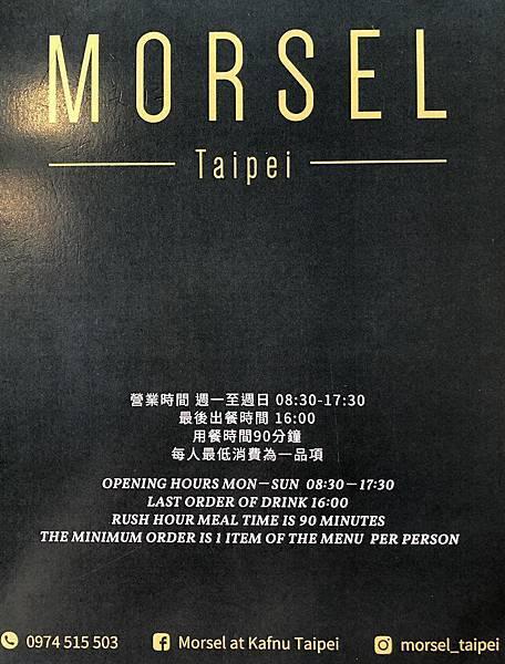 Morsel at Kafnu Taipei
