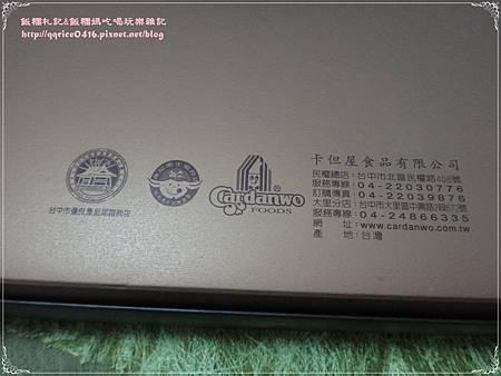 DSC08007