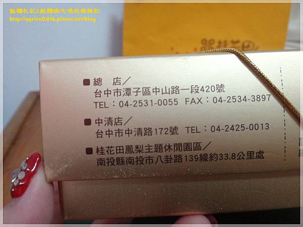 DSC02143-012