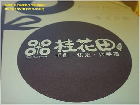 DSC02144-013